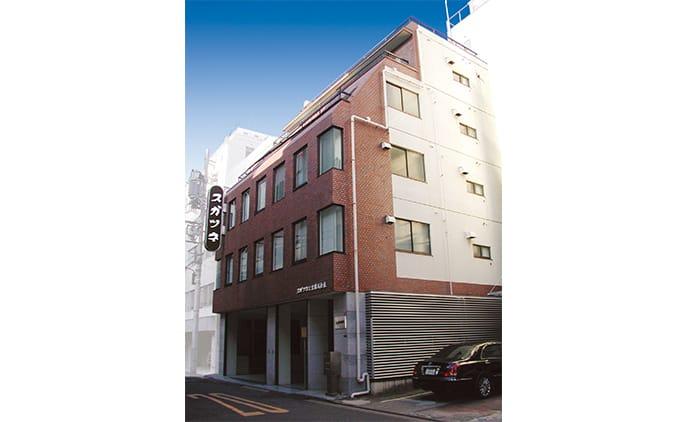 東京開発の写真