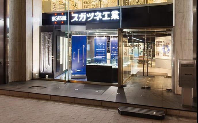 東京ショールームの写真