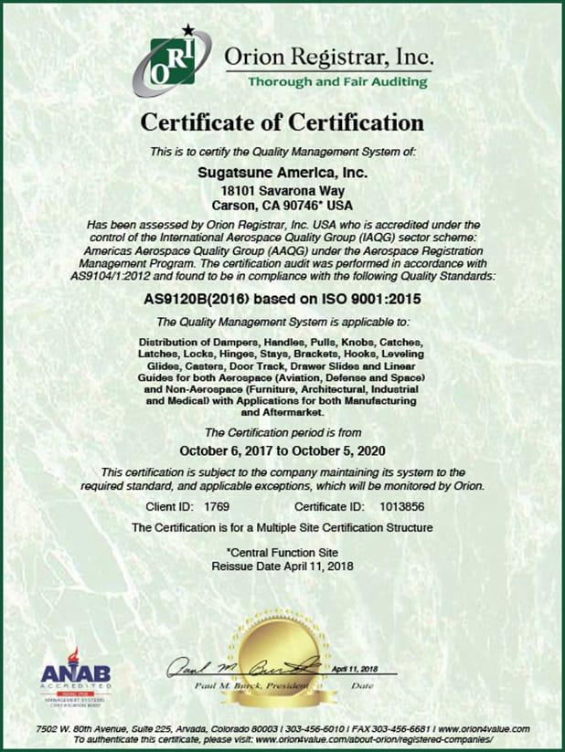ISO9001認証(審査登録)