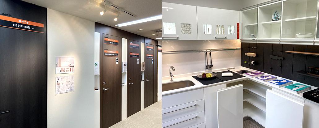 九州エリア国内業界最大級※の展示アイテム数