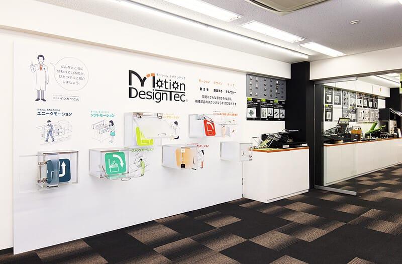本館6階 モーション デザインテックコーナー