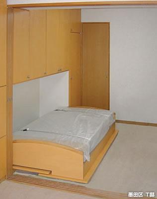 ラプコン搭載 横型格納ベッド LBY23型