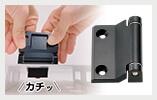 ワンタッチ部品<br>DSTシリーズ