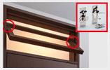 LAMP<br>欄間用トルクヒンジ<br>〜室内の換気に最適〜