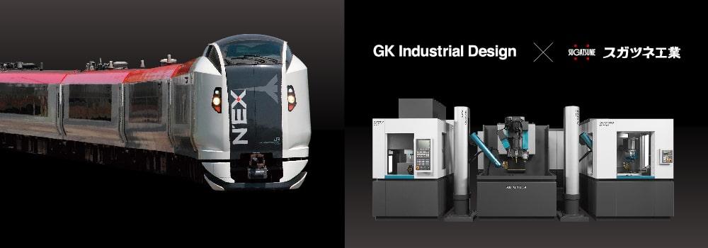 GKデザイン特別WEBセミナー